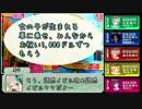 【卓ゲm@ster】LiPPSで人生ゲーム! part3