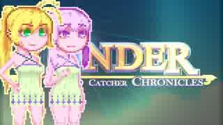 【Yonder】ゆかマキよんだー#1