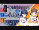 【シャニマス】夢咲きAfterschool 10分耐久【フェスPV】