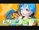"1st mini ALBUM ""ビタミンノーツ"" - XFD"
