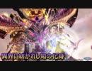 【PSO2】のんびりアークス活動記 Part25【オメガルーサー:FoTe】