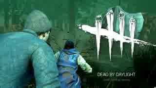 【ゆっくり実況】 拝啓 Dead by Daylight #83 【ver 1.9.3b】
