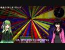 【Minecraft】卑猥に魔☆工 KillTime2【ゆっくり実況】