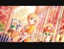 【アイマスRemix】秋風に手を振って-Autumn Sunset-【相葉夕美誕生祭'18】