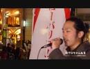 【H30/3/29反グロ月例街宣】「悪の犯罪組織朝鮮総連を殲滅せよ!」フルバージョン