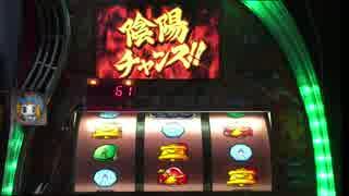 パチスロ サイバードラゴン2 04ROUND 【設定5】