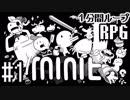 1分間で世界を救え-Minit-日本語版実況