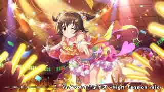 【デレマスRemix】ハイファイ☆デイズ - Hi