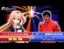 【#2 第8回P-Sports】バーチャルYoutuber『夢咲楓』、参戦!