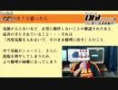 【5インチFDカビ取り】タイチョーのOH!マイ