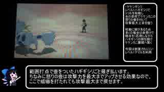 【ポケモンUSM】怒りのケケンカニ