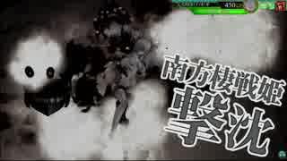 【艦これアーケード】決戦!鉄底海峡を抜