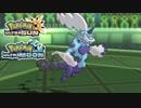【ポケモンUSM】最強トレーナーへの道Act127【霊獣ボルトロス】