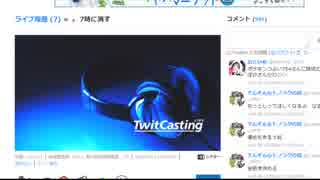 【歌ってみた】スターライト/amazarashi