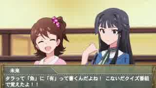 フィッシュ・アンド・チップス!【ノベマ