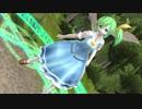 【東方MMD】大妖精でヒビカセ 通常⇔人形