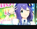 【ミリシタMV】杏奈ちゃんセンターで「ユニゾン☆ビート」