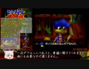 【RTA】日本語版バンジョーとカズーイの大冒険2-100% 5:35:27Part3