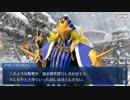Fate/Grand Orderを実況プレイ アナスタシア編 part20