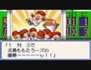 (桃太郎電鉄 G)再び鉄道職員になる時が来た!! #58