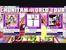 レート15から始まるCHUNITHM WORLD TOUR 3【VOICEROID実況】