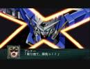 Graham Gundam