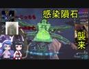 【Warframe】きりたんぽフレーム その8