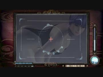零 〜濡鴉ノ巫女〜 + DOAX3