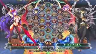 【五井チャリ】0331BBCF2 GWB226 NAKK vs
