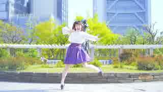 【わた】恋の魔法 踊ってみた【春】