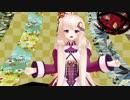 【MMD/花騎士】 エノテラでKILLER B
