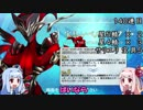 【FGO】琴葉姉妹のアナスタシアピックアップ2召喚