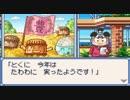 (桃太郎電鉄 G)再び鉄道職員になる時が来た!! #59