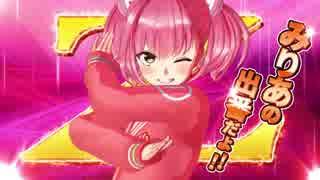 【ポケモン】皆見て見て~♪桜樹みりあちゃ
