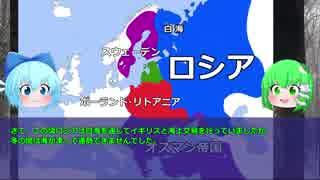 【ゆっくり解説】イヴァン雷帝 Part2
