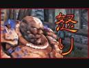 弓戦士で「Dragon Age: Origins」を実況プレイ Part75