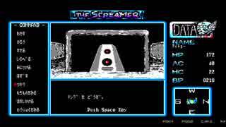 【実況】THE SCREAMER(プロジェクトEGG版
