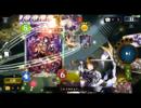 【Shadowverse】ミッドレンジロイヤル5Tキル理想ムーブ