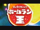 【実況】4人のコピー能力を合体!?星のカービィ スターアライズ part8