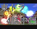 【東方MMD】東方×ドラゴンクエスト 4話中編 楽園に咲く野薔薇【東ドラ】
