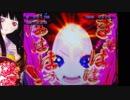 【パチスロ】地獄少女宵伽 設定6【1万G地獄観光】其の6