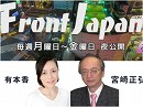 【Front Japan 桜】放送法フィーバーの真