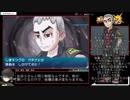 ポケットモンスター サン RTA 5時間34分 part7/11
