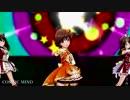 【デレステMAD】COSMIC MIND【本田未央】