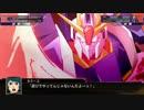 【スパロボX】ストーリー追体験動画 第32話-B-後半【プレイ動画】