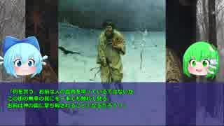 【ゆっくり解説】イヴァン雷帝 Part3