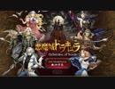 『悪魔城ドラキュラ Grimoire of Souls』発表!!!