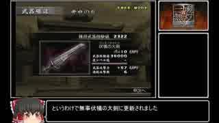 人気の「伏犠」動画 28本 - ニコ...