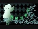 【wizardryFO】*妖精冒険記~その5~*【ゆっくり実況プレイ】