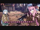 【MHW】ダウナーニート茜ちゃんの狩猟リハビリ記Part2【VOICEROID実況】
